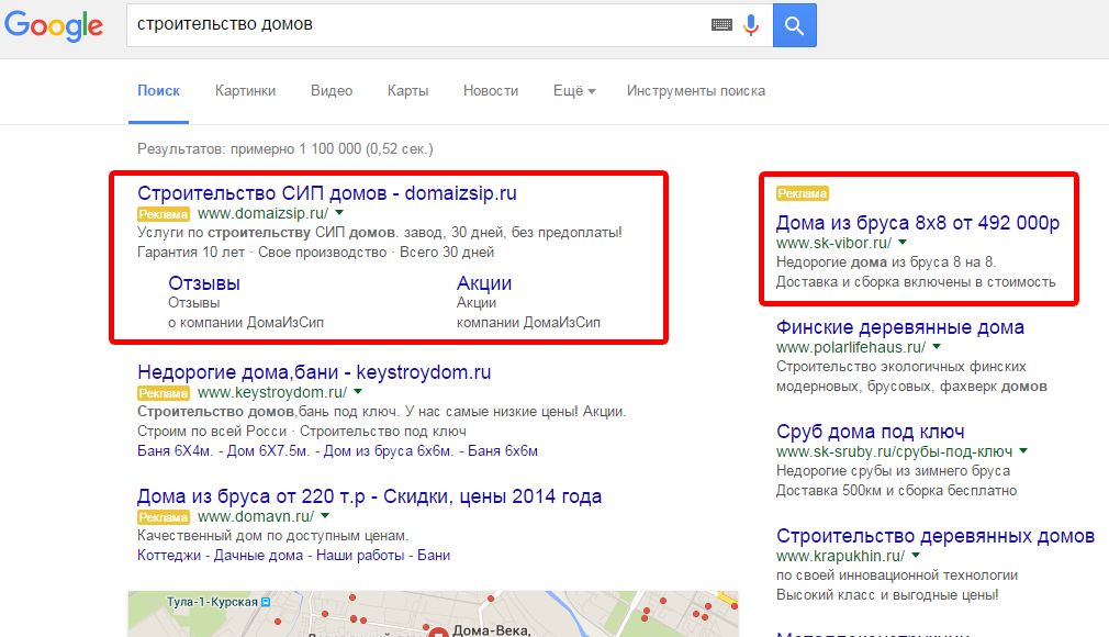 Контекстная реклама google adwords 2014